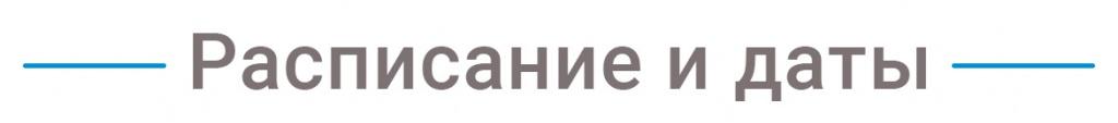 Летняя школа для детей в Зеленограде ЦКО МИЭТ IT