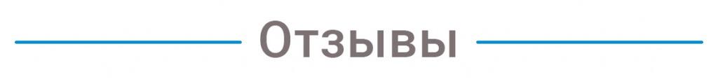 Летняя школа для детей в Зеленограде ЦКО МИЭТ IT курсы программирования для детей